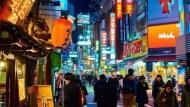 赴日旅客注意!日本消費稅在10月1日已調漲至10%