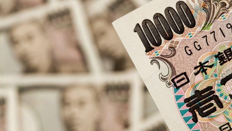 日幣 日圓