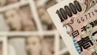 日本政府正推動高達25兆日圓的新經濟刺激方案
