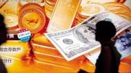 金價長期前景看好 瑞士黃金出口量創
