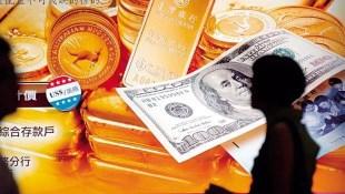 金價連4月收黑,還有機會重返榮光嗎?當全球央行、黃金ETF都出現這行