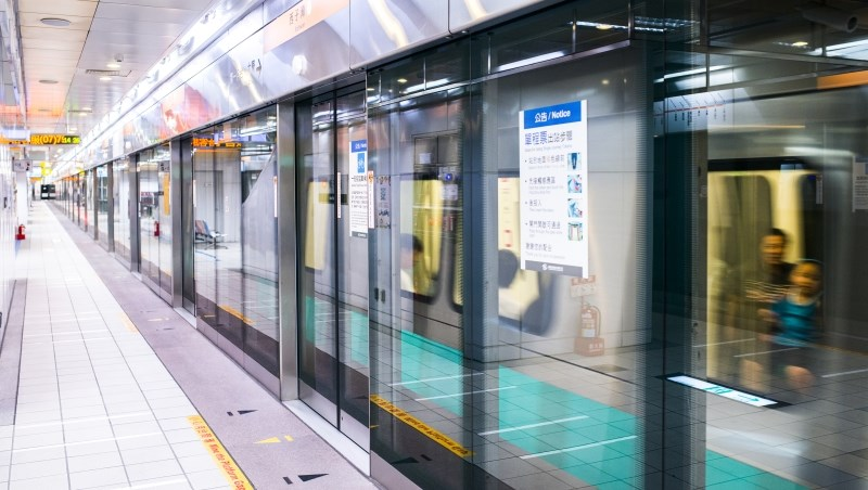 捷運 大眾運輸