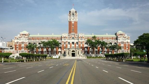 台灣 政府 總統府