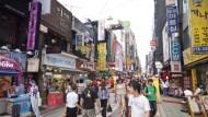 南韓5G用戶數增至近200萬 8月有望加速成長