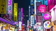 南韓10月前20天出口年減19.5