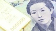 中國製造業數據優於預期 避險貨幣日圓跌至近6個月新低