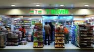 日本7-11允許加盟店縮短營業時間