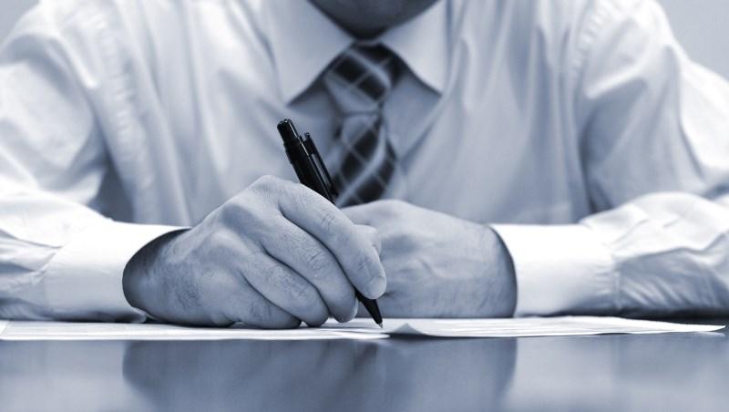 合約 條款合約 簽約