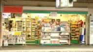 日本超商數量萎縮 商業模式面臨轉型
