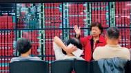 MSCI指數權重調整今盤後收生效