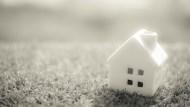 10年後,房子會變搶手還是滯銷?建